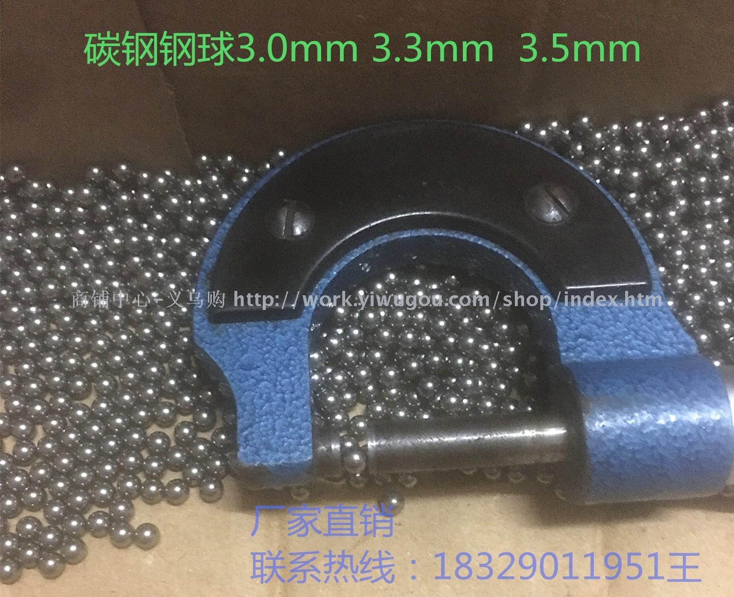 Supply Manufacturer direct sales carbon steel ball 3 3mm3