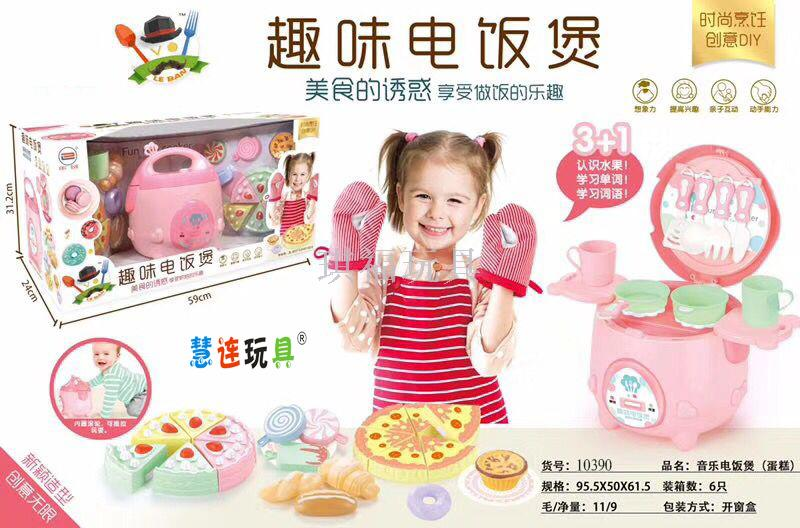Supply Children Cook Over A Kitchen Toy Set Girls 3 Years Old