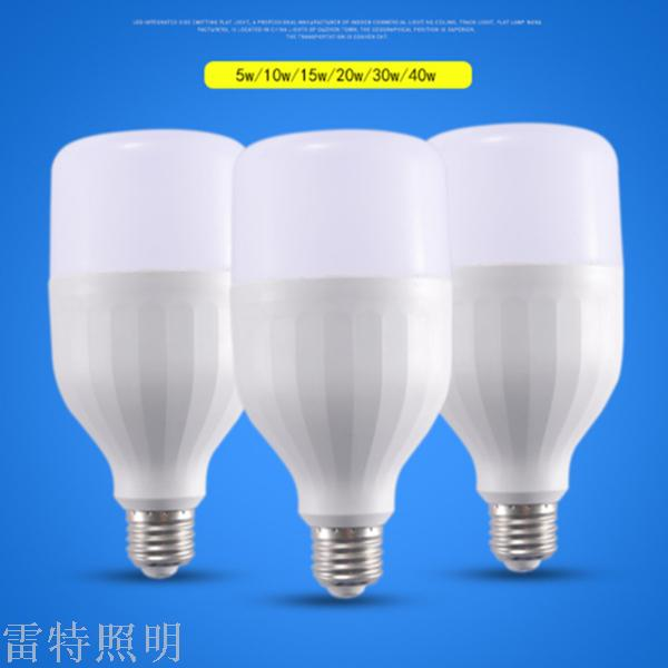 Supply Xiaomi Bubble Led High Rich Bubble Lamp New Energy Saving