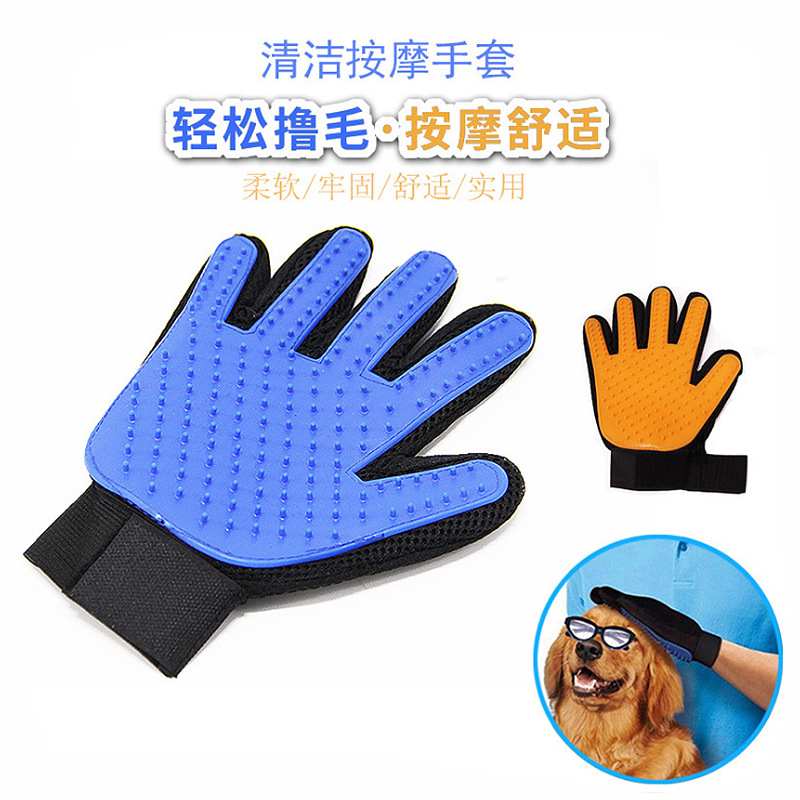 Blue Right Hand Pet Bathing Gloves