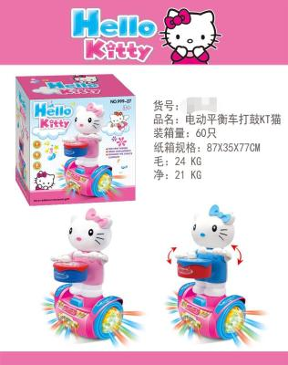 Electric toy universal light music KT cat playing child toy