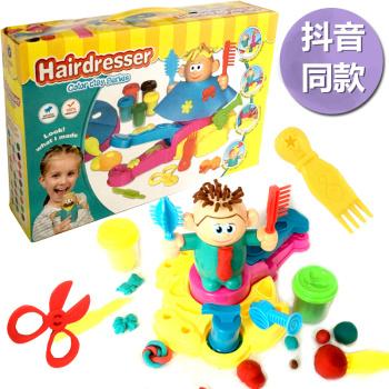 抖音同款热门彩泥理发师橡皮泥DIY粘土模具工具女孩抖音玩具
