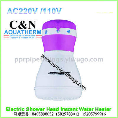 Instant hot water heater electric faucet