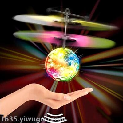 The Novel crystal ball suspense intelligent flying ball induction aircraft toy sets cross-border hot sell wholesale