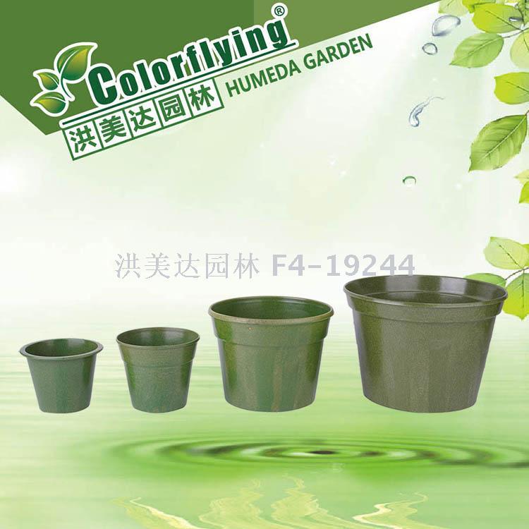 Plastic Garden Nursery Pots Flowerpot Seedlings Planter Containers Breathable