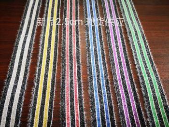廠家直銷 毛絨帶金銀絲織帶尼龍棉織帶服裝飾品輔料