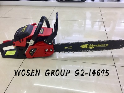 5800 chainsaw direct sale high quality price practical