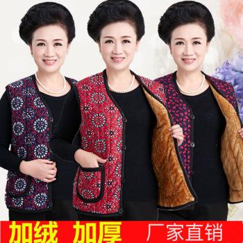 特价中老年棉马甲女冬季妈妈装女装加绒加厚大码老人奶奶保暖背心