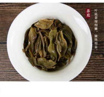 皇印 御貢(生茶)-凈含量:357克