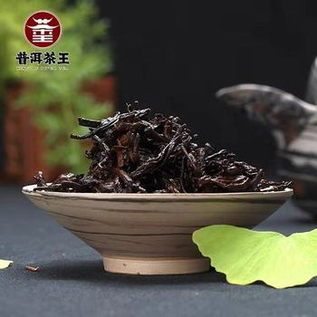 陳韻普洱茶-凈含量:357克