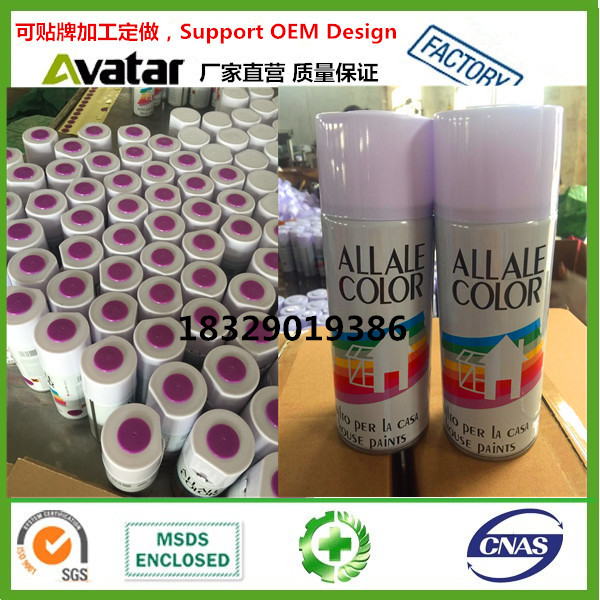 Supply ALLALE COLOR 400ml Rich Colors Gold Spray Paint Metallic