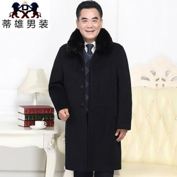 爸爸大衣外套冬厚长款中老年人羊绒大衣风衣男装
