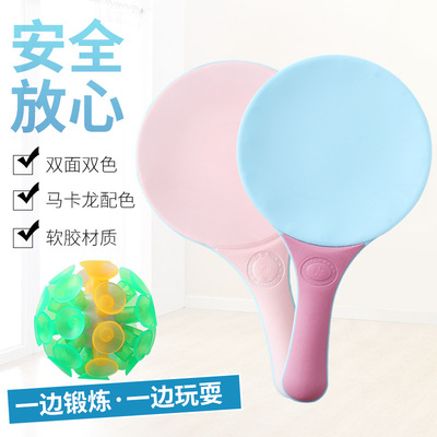 Factory wholesale baby dragon sucking ball board shot throwing children outdoor boys and girls parent-child toys