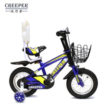 批发新款儿童自行车小孩带靠背童车新型三轮车12寸礼品车