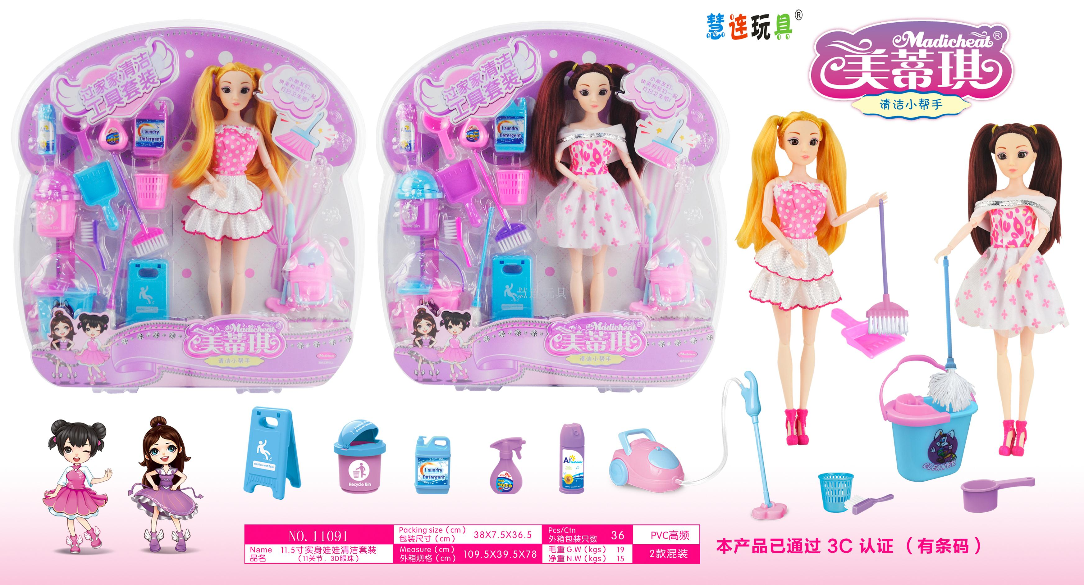 Supply Barbie Doll Gift Box Set Girl Princess To Play House