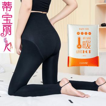 恒温袜2.0超柔超弹踩脚打底裤收腹提臀瘦腿美腿打底袜