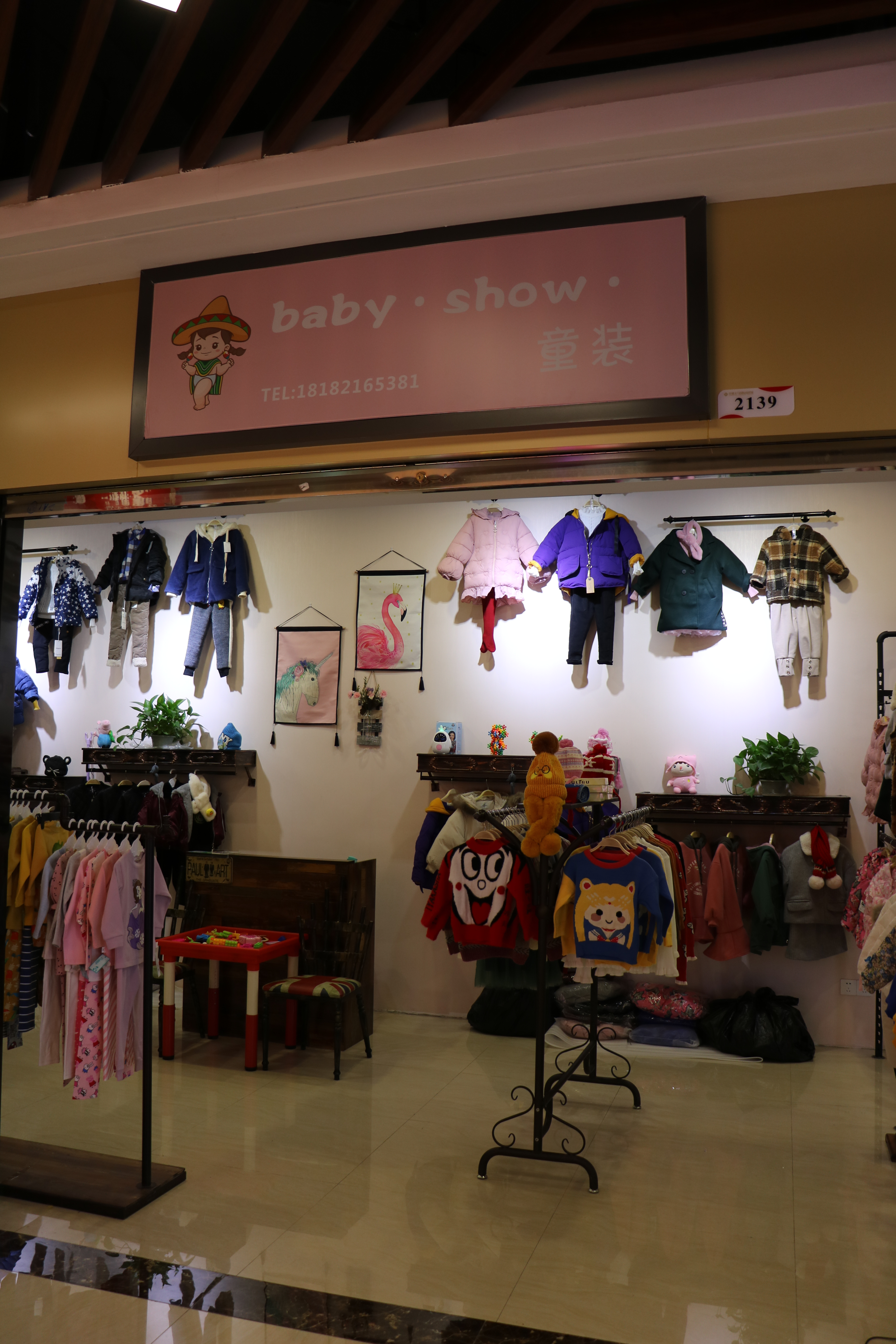 baby·show·童装