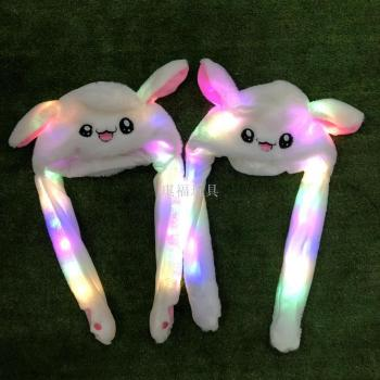 琪福抖音同款灯光兔耳朵帽会动的帽子网红兔帽兔子耳朵毛绒气囊帽