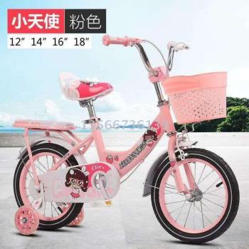 新款女儿童自行车