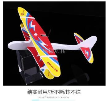 儿童玩具 电动 手抛飞机 泡沫飞机回旋充电滑行航空 滑翔机