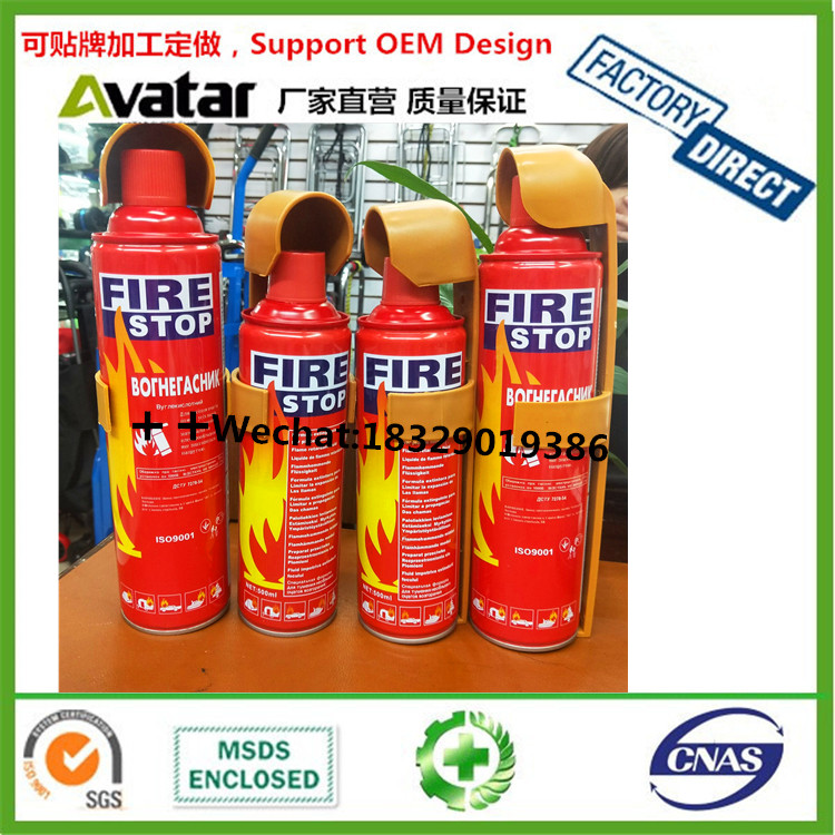 Car Factory Direct >> Supply Factory Direct Sale 500ml 1000ml Automatic Fire