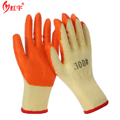 Red letter 21 needle yellow yarn orange wrinkle gloves nylon plastic site anti - skid wear - resisting labor protection supplies manufacturers wholesale