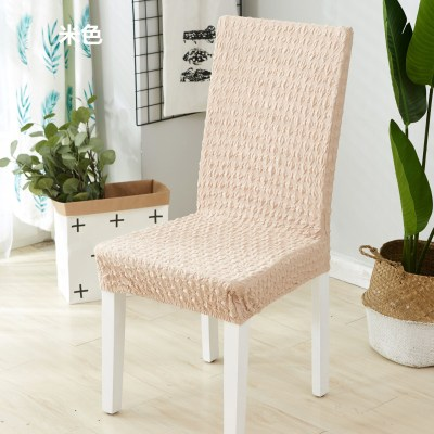 Japanese jacquard milk silk knitting elastic chair cover conjoined office dining chair hotel chair cover sofa cover