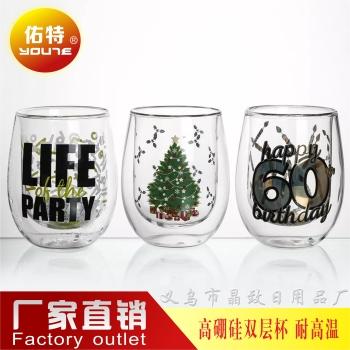 佑特雙層玻璃杯高硼硅玻璃防燙茶杯咖啡杯牛奶杯果汁飲料杯泡茶杯