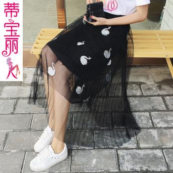 女装2018新款潮刺绣网纱百褶裙中长裙a字裙半身裙印花百褶裙