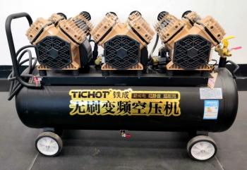 铁成永磁无刷变频空压机ZWB0.07/7
