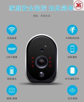 无线防水监控低功耗家用高清红外夜视WiFi远程监控电池摄像头