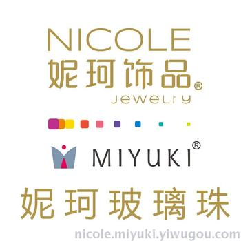 miyuki御幸玻璃米珠日本Miyuki御幸古董珠米珠編織飾品配件定制