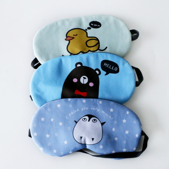 兒童眼罩睡眠遮光透氣午睡睡覺專用男女卡通嬰兒C寶寶護眼罩