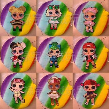 外贸新款爆款LOL女孩惊喜娃娃亮片抱枕彩虹枕头毛绒玩具