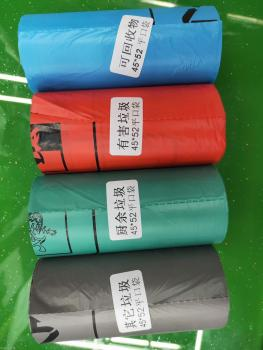 各種連卷垃圾袋/抽繩垃圾袋/背心袋/分類垃圾袋,可定制,平口