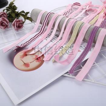 中信织带批发生产 羽绒服内衣弹力包边带 环保染色织带 多色可选