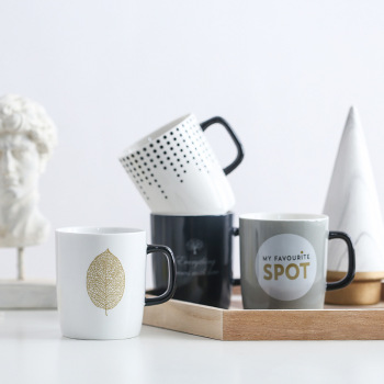 北欧INS风 黑釉把手陶瓷马克杯 学生情侣办公室早餐牛奶咖啡杯子