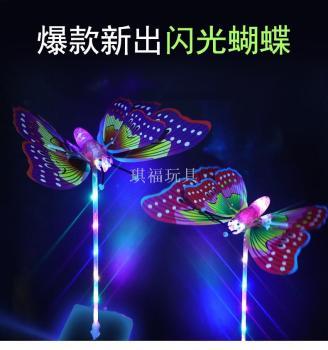 地攤爆款擺攤熱賣閃光蝴蝶 發光帶音樂電動蝴蝶 快手同款玩具