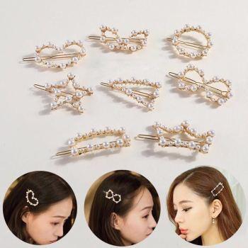 韓國ins珍珠發夾成人邊卡優雅頂夾一字夾劉海網紅發卡夾子頭飾女