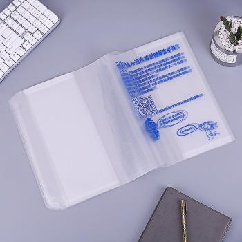 厂家直销定制广告可调包书皮 学生营销推广包书套规格可定制LOGO