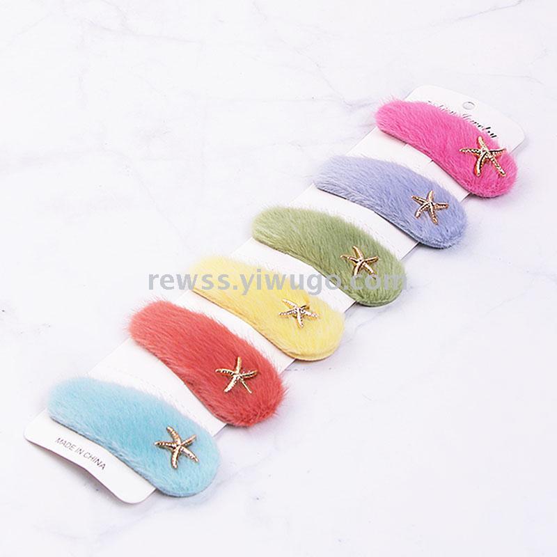 Korean autumn and winter starfish hair card imitation rabbit hair clip bb clip ins web celebrity cute clip sweet heif