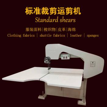 气垫式裁剪机 标准CZD-900型号裁剪机 龙门裁剪刀