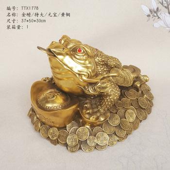 金蟾/特大/元寶/黃銅/精薈工藝招財流水擺件佛教用品佛具裝飾禮品