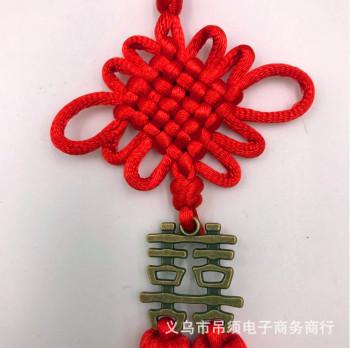 新款 双喜铜钱中国结小挂件 红包装饰中国结带穗 高端请帖流苏