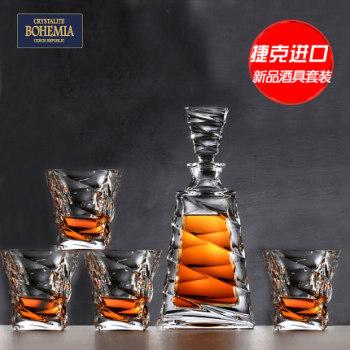 捷克波希米亚进口S波希米亚99V87卡萨布兰卡系列酒具、果盆、花瓶