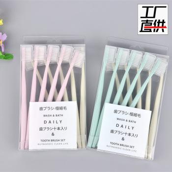 微商爆款日本无印马卡龙牙刷十支装成人小头软毛牙刷带护套厂家批