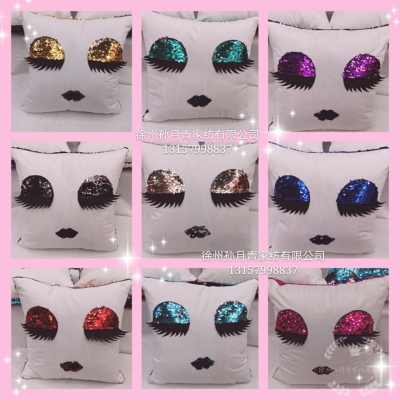 Sequined eye pillow pillow pillowcase as as as cover bedding daily necessities Sequined pillow