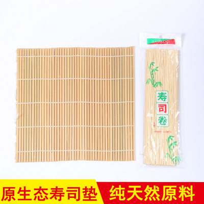 Special tools for sushi sushi curtain bamboo curtain production seaweed roll rice with rice curtain