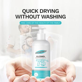 外貿出口免洗凝膠洗手液 便攜洗手液證件齊全廠家直銷