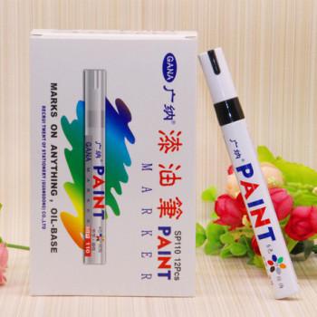 廠家批發正品廣納馬克筆SP110油漆筆補漆筆DIY相冊超炫黑卡涂鴉筆